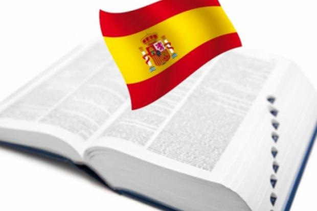 Словарь испанской кухни